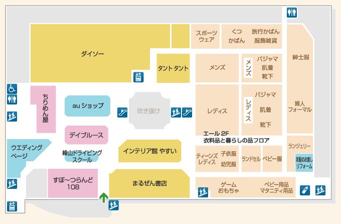 ショッピングセンターマイン2Fフロアマップ