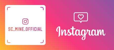 ショッピングセンターマイン公式Instagram